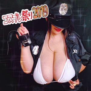 ◆ひらり爆撃研究室。VOL.34◆~コスプレ祭り 2019~