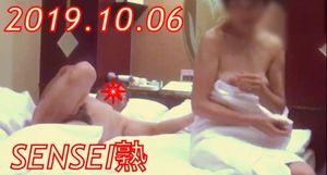 SENSEI熟 欲望の性日記 VOL2