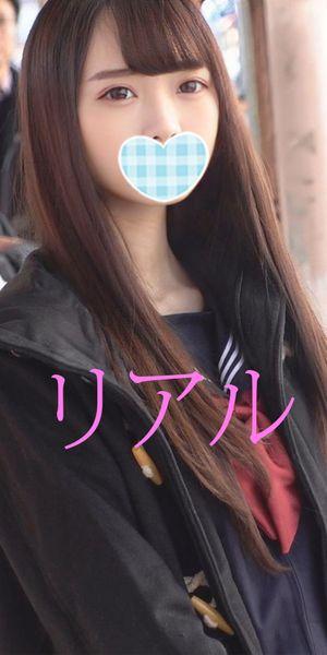 《美少女》【電車チカン】【中出しSEX】紺セーラー白3本ライン ピンクP #11