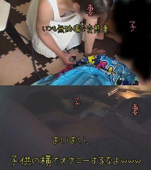 【個人撮影】気が強い20代後半の嫁さん【視姦・寝取られ願望】