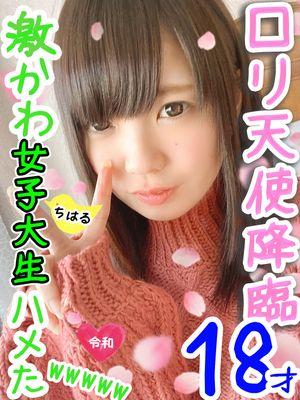【禁断の美少女】夢見るJD18歳 モデル活動も蹴って親友と上京!3日後にはデカチン男に遊ばれ、ベットの上で目一杯マンコ突かれ祭りw!地味声でギャン鳴き寸前のハメ撮りは卍抜け