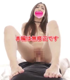 【無修正】めっちゃキレイなパイパン美女が足で誘惑しながらのゴム無しで生ハメSEX?【高画質】
