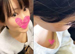 [胸チラ]喋りに夢中のピンクの乳首!!電車移動中の卒業旅行・女子3人組[顔有]
