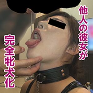 【1094】サディスト調教で完全牝犬化 フィストで大量潮吹き失神寸前ガチイキマゾ快楽!
