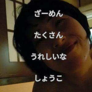 【流出】【無】ショートカットのご奉仕娘 気持ち良すぎて濃厚ザーメンびゅっ!びゅっ!びゅぅぅぅ!