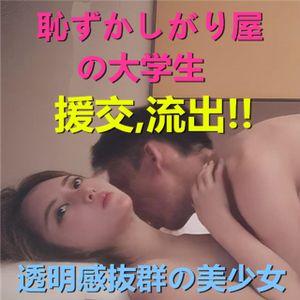 透明感抜群の純粋美少女! 本物の中国売春婦盜撮PREMIUM-006