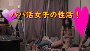 【現役の18才】カットからエッチまでの性活配信!ドキュメント動画