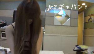 【素人】JD2の新人キャバ嬢2ツンデ豹変!「この大きいオチン〇頂きます。」口説き落とされたキャバ嬢の末路 【個人撮影】