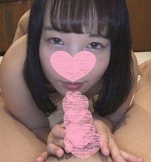 【個人撮影】ほんわか女子のエロ~いフェラ&手コキ?最後はお口で受け止めてくれました!※高画質版付き!