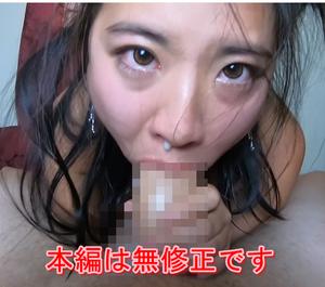 【無修正】極イマラチオ!ドM女がご主人さまのチンポに喉奥を犯され、口内発射されてもガン突きされたので、鼻からも精子が飛び出した( ゚Д゚)