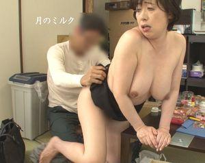 【個人撮影】市役所勤務 50歳 天然巨乳 6年ぶり膣で中逝き 着床解禁【素人