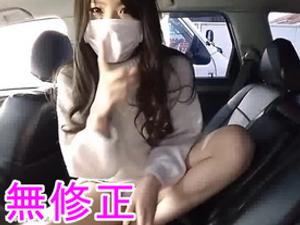 【無修正】露出狂のスレンダー美人のお姉さんが車内でバイブオナニー?真昼間っからかなりの危険度♪このドキドキ感が堪らなく興奮するww