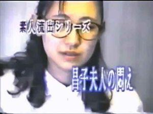 [20世紀の映像]☆完全 顔出し ?素人流出シリーズ 昌子夫人の悶え ☆旧作「モザ無」発掘映像 Japanese vintage