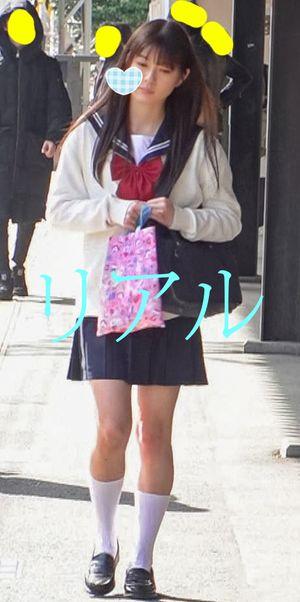 《過激》【電車チカン】【中出しSEX】有名お嬢様校美少女 ピンク乳首 白P #15