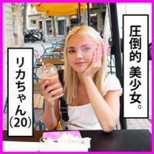 【無】圧倒的美少女リカちゃん(20)。長期旅行中のためその資金が必要なようで、タイミングよく会えました。かわいすぎる。【個人撮影】【8/24まで割引】