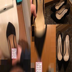 【靴ぶっかけ】強烈な匂いの黒いパンプスを犯した映像