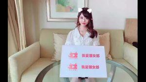 【無修正】★☆海外撮影流出☆★中国富裕層にhハメ撮り映像をとられる美人系の日本人!