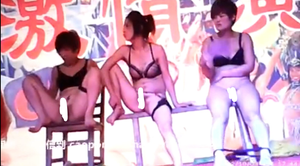 【昭和エロシリーズ】何コレ!?裸の女の人を鑑賞する会?謎動画