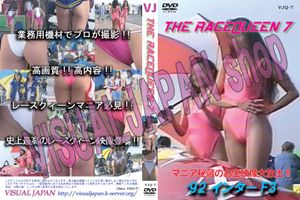 THE RACEQUEEN 7 (VJQ-7) '92 インターF3