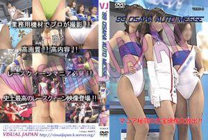 '99 OSAKA AUTO MESSE-2(VJAS-08-2)