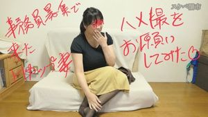 【47歳の爆乳熟女】事務員の募集のHカップの人妻がもったいないからお願いしてハメ撮りしたら乳が大暴れ【サンプル有】
