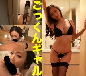 【口淫射精】群馬県高崎市の巨乳ナースをもてあそびスペルマ発射【個人撮影】