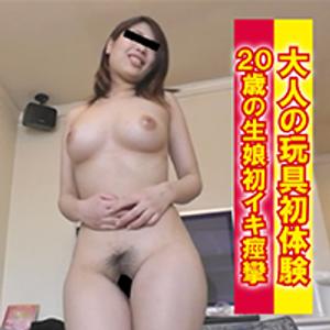 素人 フェラ 学生 電マ 生ハメ