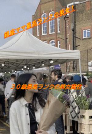 【無】銀座最高ランクの美女を本気で女に仕上げてしまった動画が?コレ!!ヤバい動画