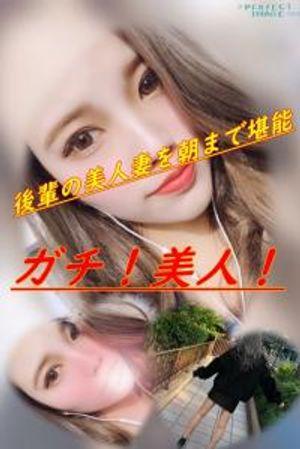【歌舞伎町ホストにはまる】最高な美女妻を【毎日100万円お金配りおじさん】喰いまくる!