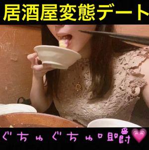 【個人】濃厚フェチデート!飲食店で咀嚼食べさせホテルで舌掃除【変態】