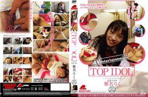 Top Idol 04