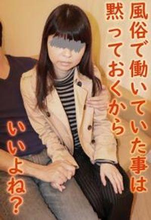 【無修正x個人撮影】人妻専門のデリヘルを利用してた時に、指名していた40代の沖縄系風俗嬢をみかけたのでそれをネタに脅してみたw【#NTR】
