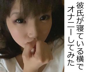 裏垢女子が彼氏の隣で自撮りオナニー【スマホ撮り】