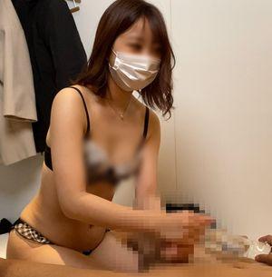 出張ローション手コキ隠し撮り・全身下着オプション【素人・神田(21歳)】