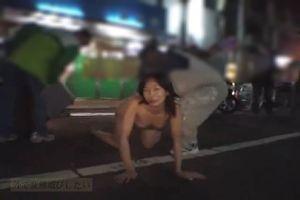 【本編顔出し】元公務員の人妻が繁華街の路上や店の中で知らない一般人にいじくり回されイッテしまう