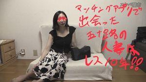 人妻 素人 個人撮影 オリジナル 熟女 オナニー 淫乱 奥さん 五十路 セクハラ