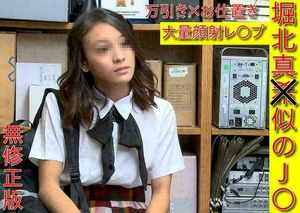 ハメ撮り 制服 フェラ 学生 ロリ 美少女 無修正 スレンダー 顔射 可愛い