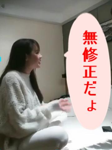 【個人撮影】逮捕された某女優に激似の女子大生と生ハメ隠し撮り☆
