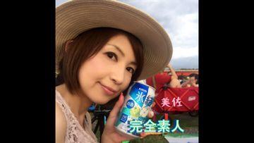 NTR人妻MISA(オリジナル拡大版)