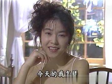 (無)【昔の名美人】★★ 佐倉〇子 恋人の熱愛関係