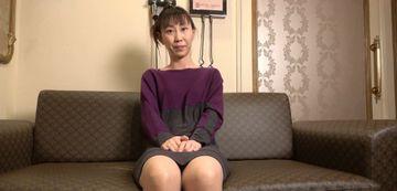 「無修正」ヒミツ ゆきえ(45歳)