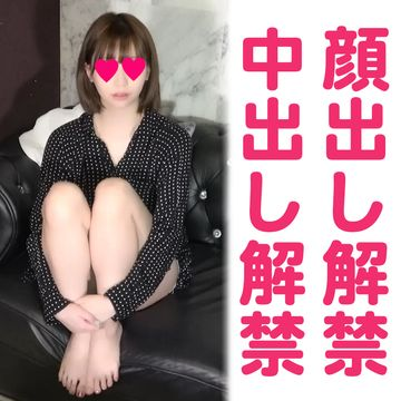 【完全素人72】ミライ19才その2、あのピュア美少女が顔出し解禁&中出し解禁!