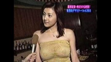 有名人素人女性達のチョイえろハプニング集⑥
