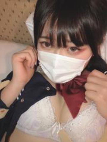 【訳アリ】 デルデルデル子ちゃん【終了の可能性◎】