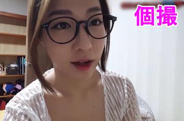 【個人撮影】ムッチムチやんww巨乳お姉さんの魅惑の疑似SEX自撮りがエロ可愛いっ?マジでタイプやわ