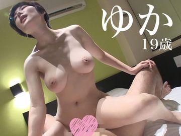 【円】オレ史上最高の良いカラダ!巨乳、くびれ、色白のセックスするために生まれて来た女