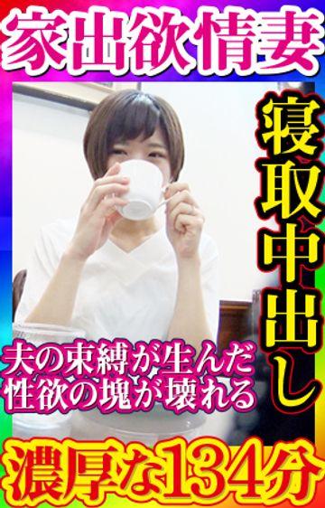 無修正夫婦円満性活tumblr ヤミダス 1