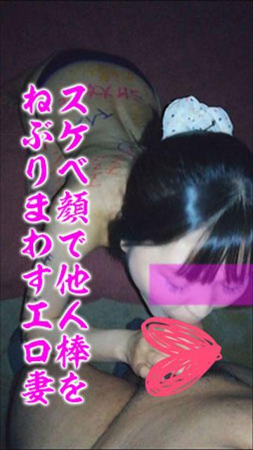 (個人撮影)浮気マラの射精汁をなめ回すドスケベな人妻 (寝取られ)
