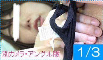 【1/3】【別カメラ版・たぬき顔美女メイン撮り】可愛くてエロさ満点の美女初登場の回!@団体ヌード撮影会!
