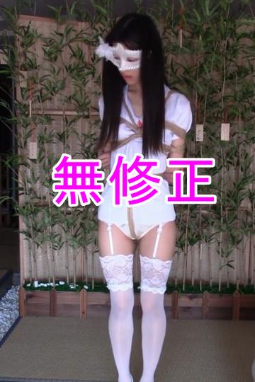 【個撮】黒髪ロングのスレンダー美少女の緊縛調教プレイ?デンマやムチでお仕置き飼育中ww